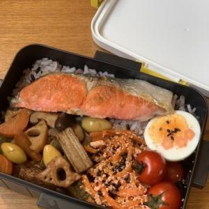 今日のお弁当  ~鮭弁~