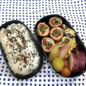 今日のお弁当  ~野菜の肉巻き~