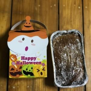 バナナケーキと豆菓子の贈り物