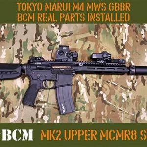 BCM MK2アッパーSBR ライフル ラスト1挺
