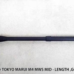 マルイM4MWS用ミッドレングスバレル