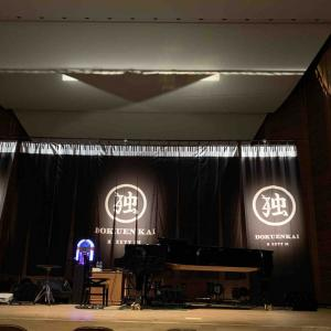 H ZETT M ピアノ独演会2018秋-初四国の陣-