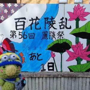 和牛にガンバレルーヤ(≧▽≦)学園祭でお笑いライブ(^O^)/