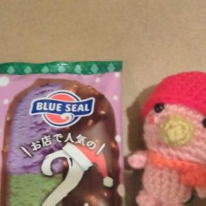 どっちにする(・・?(?_?)おいしいブルーシールアイス