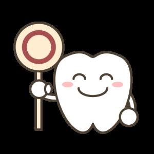 歯のメンテナンスと色々思う事