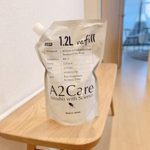 除菌消臭剤…私はA2Care派です。。