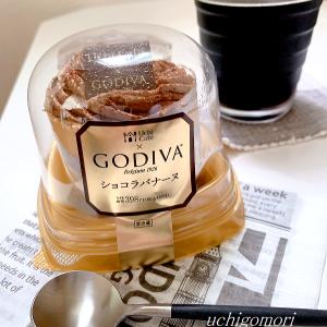 今日のおうちカフェはUchi CaféのGODIVAショコラバナーヌ。。