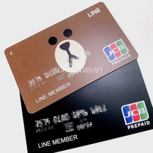 LINE Pay(ラインペイ)デビューしました。。