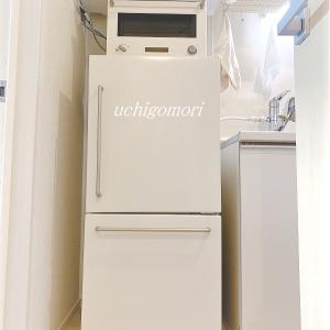 収納見直し進行中…冷蔵庫の外周に付けたマグネット収納はすべて撤去。。