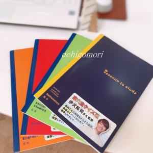 東大生になる?伊沢拓司監修ノートを買いました。。