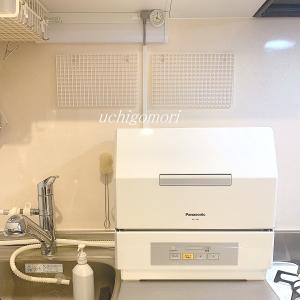 今っ頃だけど…2019年買って良かったものNO1は置き型の食洗機。。