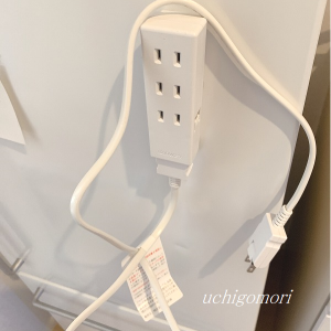 マグネットコンセント(無印良品)で配線を見直す!キッチン家電。。