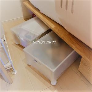 ニトリ収納ケースでベッド下を有効利用。。