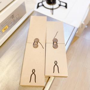 工房タダフサの包丁の研ぎ直しに挑戦。。