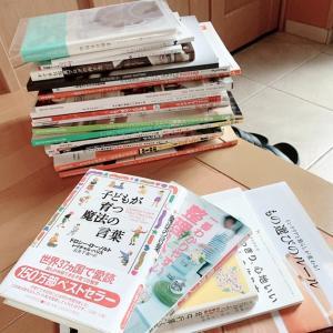 残した本は5冊。。