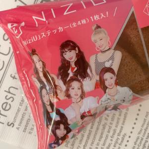 【ローソン】NIZIUのチョコシフォンケーキやっとゲット(嬉。。