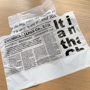 【ダイソー】作った人に感謝。娘の為にあるようなアイテム!「どこでもペタッとゴミ袋」。。