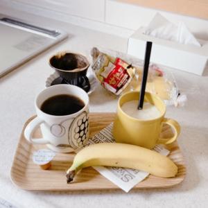 【朝バナナ】おひとり様の朝ごはん。。