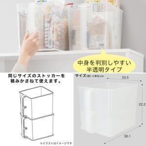 【ニトリ】収納棚ストッカー。取っ手が付いてて出し入れがとても便利!。。