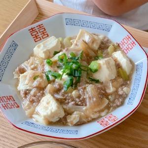 まずは、ひるごはん【麻婆豆腐】。。