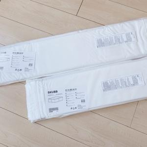 【収納人気商品】IKEAで欲しかったものSKUBB…行くのは無理なので楽天市場で買いました。。