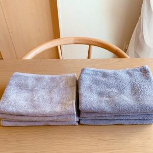 【届いたらレポ♪】8年使って無いけれど、8年タオル買い換えました。。