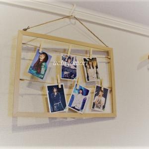 お茶づけで会いましょう!…アイドルの写真等を部屋にさりげなく飾る100均アイテム。。