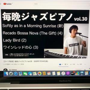【今夜放送】毎晩ジャズピアノ!
