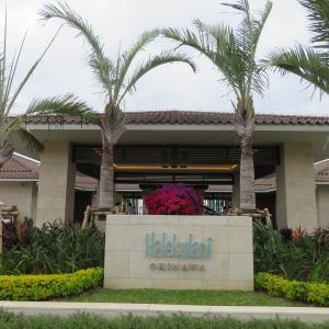 沖縄ホテルホッピング(9)ハレクラニ沖縄。どうしてもハワイと比べちゃう♪