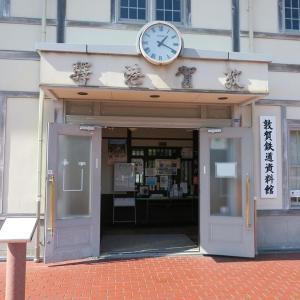 秋の北陸ロマン2019(4)敦賀鉄道資料館と人道の港敦賀ムゼウム
