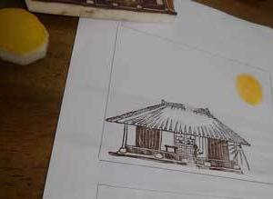 沖縄古民家ハンコで・・・
