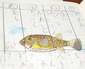 宿題の確認印