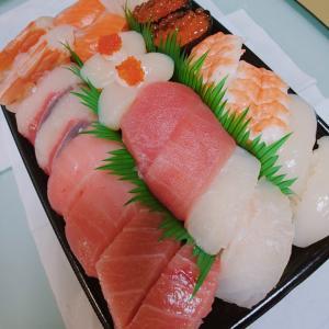 株主優待の美容マスク&お寿司