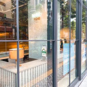 ホテルコエ東京『koe' lobby』のパン