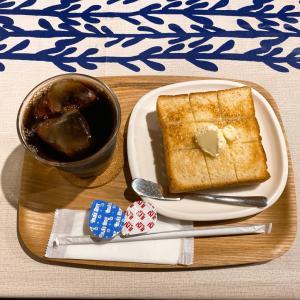高級食パン  『しなのごころ  カウベル亭』