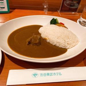 渋谷 東武ホテル『バー ラフィーネ』ワンコインカレー