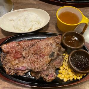 29日はステーキ半額『すてーき亭』