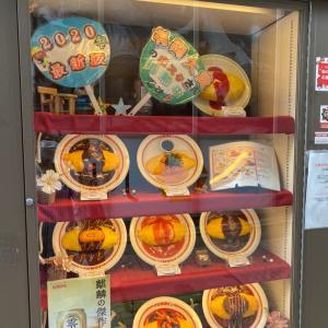 初ポム オムライス『ポムの樹』渋谷スペイン坂店
