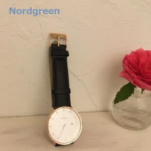 Nordgreen 北欧好きにおすすめ 様々なシーンで使えるミニマルデザイン腕時計 クーポンでお得に