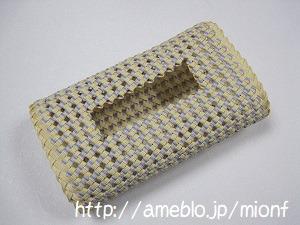 四つ畳編みティッシュケース サンプル