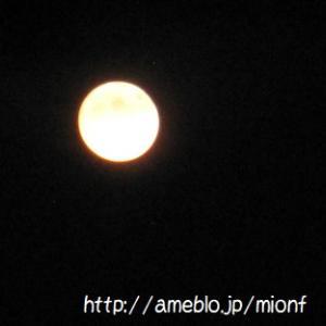 「中秋の名月」そして満月