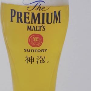 ビール好き(ღᵘ ᵕ ᵘ*)。o♡