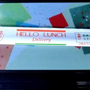 お昼は、お弁当に!