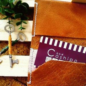 手作りの革のカードケース♪作り方ざっくりと載せるねって話