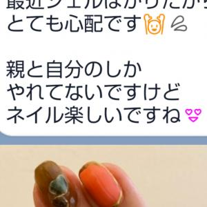 【名古屋市名東区ネイルスクール】ネイリスト検定3級取得された生徒さん♡嬉しいLINEと作品