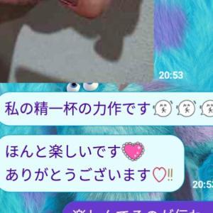 【名古屋市名東区ネイルスクール】またまた生徒さんからの嬉しいメッセージ♡ご紹介します