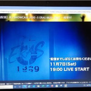 今日もB'zオンラインライブ♪