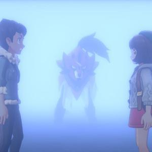 ポケモン剣・盾】C級ポケモントレーナーの剣・盾その2 謎のポケモンとの邂逅