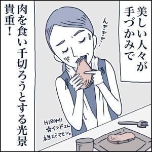Ameba公式トップブロガー勉強会&懇親会☆番外編