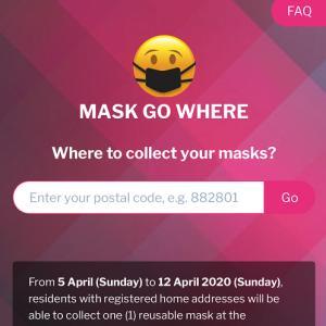 シンガポールのマスク配布が合理的☆